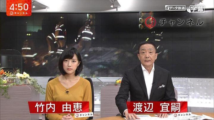 2017年09月08日竹内由恵の画像01枚目