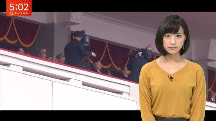 2017年09月08日竹内由恵の画像02枚目