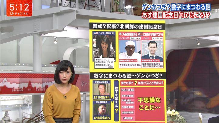 2017年09月08日竹内由恵の画像03枚目