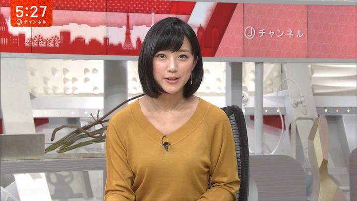 2017年09月08日竹内由恵の画像05枚目
