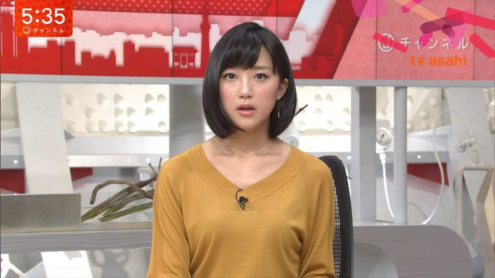 2017年09月08日竹内由恵の画像08枚目