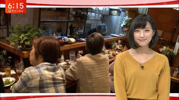 2017年09月08日竹内由恵の画像10枚目