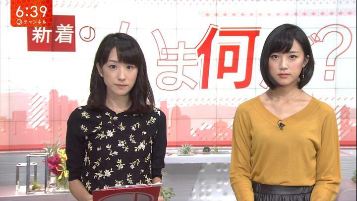 2017年09月08日竹内由恵の画像11枚目