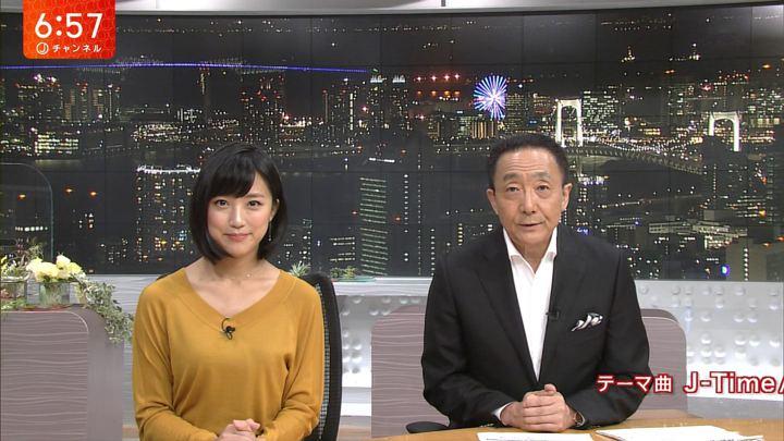 2017年09月08日竹内由恵の画像15枚目