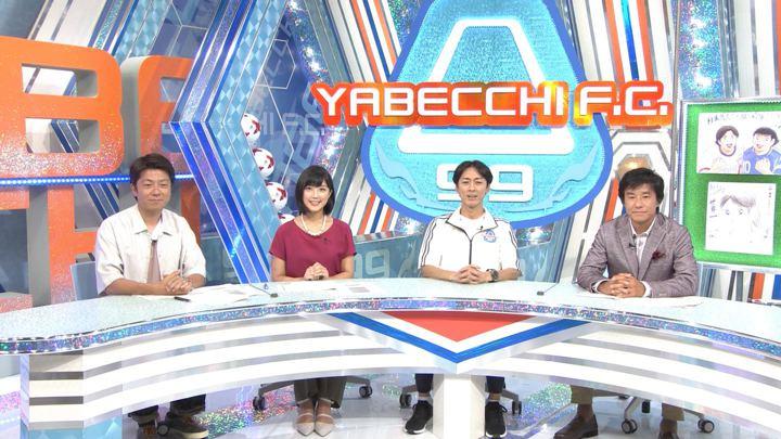 2017年09月10日竹内由恵の画像01枚目