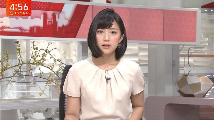 2017年09月11日竹内由恵の画像04枚目