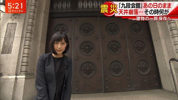 2017年09月11日竹内由恵の画像10枚目