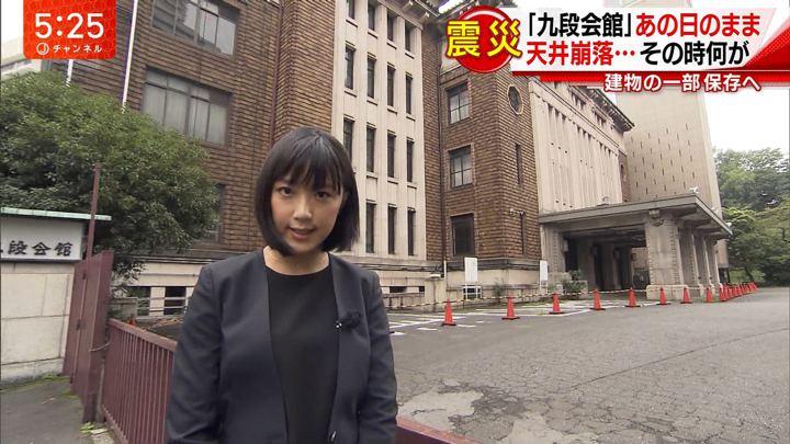 2017年09月11日竹内由恵の画像11枚目