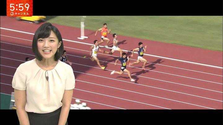 2017年09月11日竹内由恵の画像16枚目