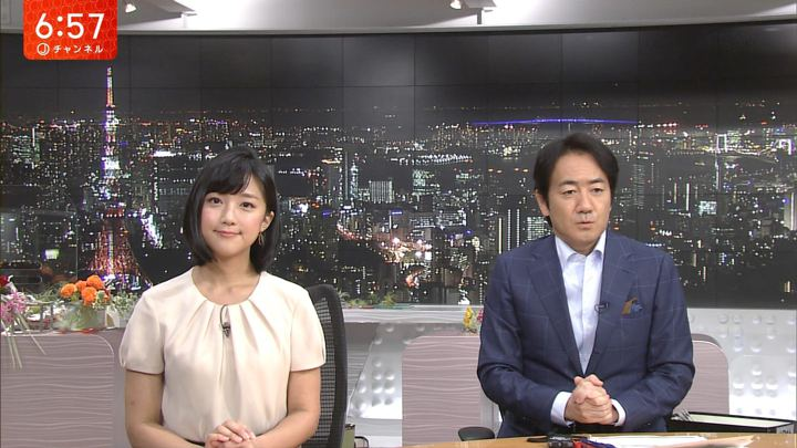 2017年09月11日竹内由恵の画像21枚目