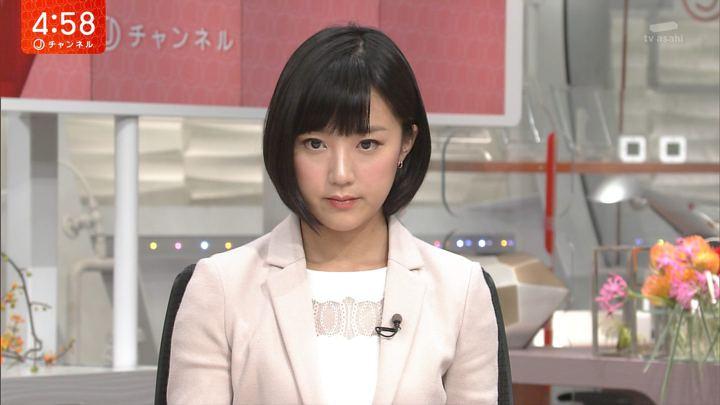 2017年09月12日竹内由恵の画像02枚目