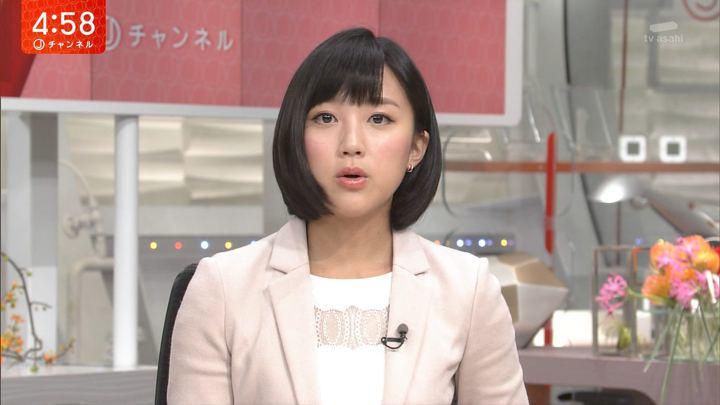 2017年09月12日竹内由恵の画像03枚目