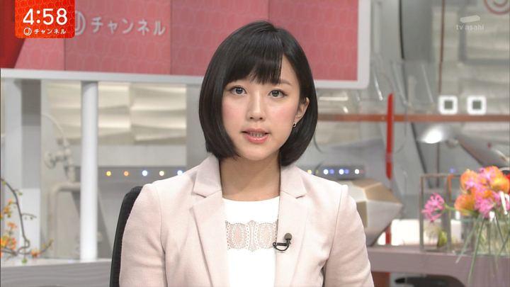 2017年09月12日竹内由恵の画像04枚目