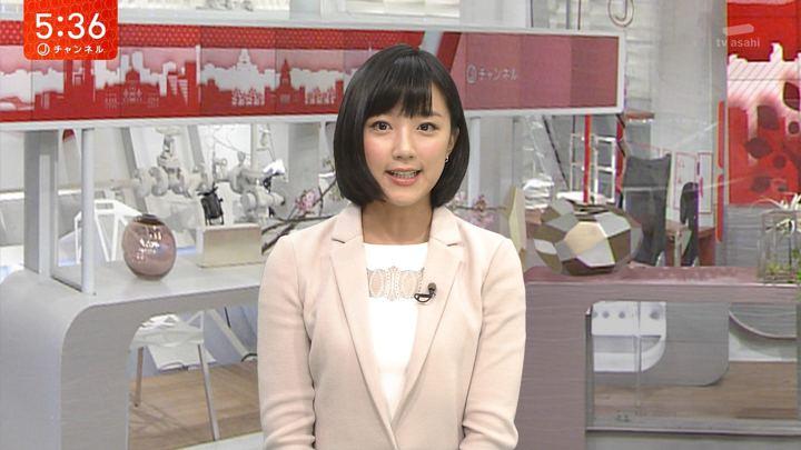 2017年09月12日竹内由恵の画像09枚目