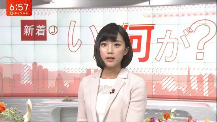 2017年09月12日竹内由恵の画像15枚目