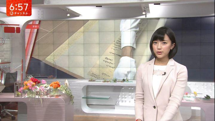 2017年09月12日竹内由恵の画像16枚目