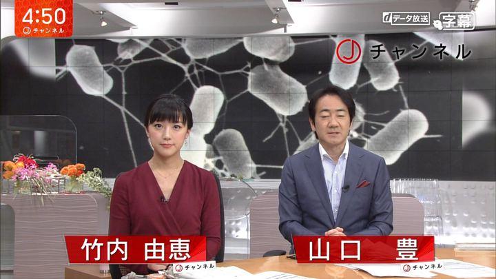 2017年09月13日竹内由恵の画像01枚目
