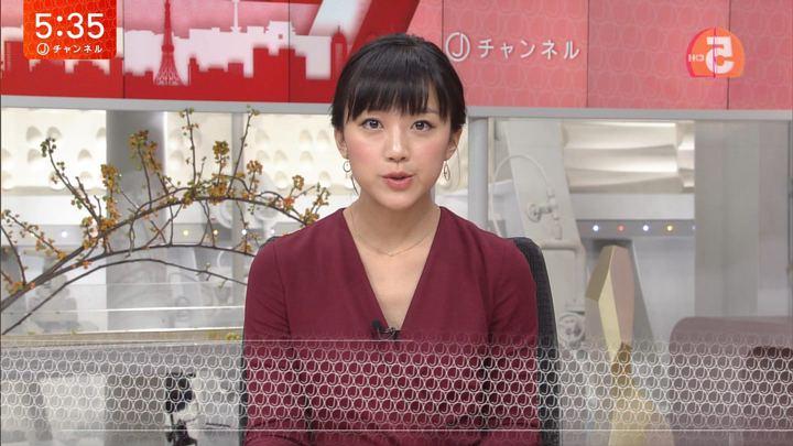 2017年09月13日竹内由恵の画像09枚目