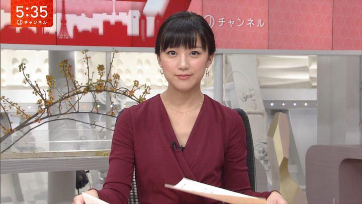 2017年09月13日竹内由恵の画像10枚目