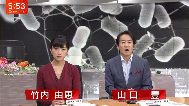 2017年09月13日竹内由恵の画像11枚目