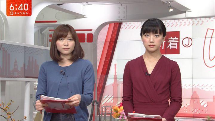 2017年09月13日竹内由恵の画像15枚目