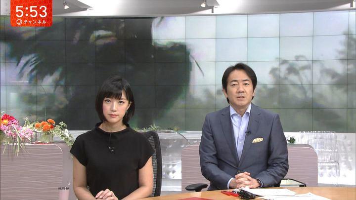2017年09月14日竹内由恵の画像09枚目