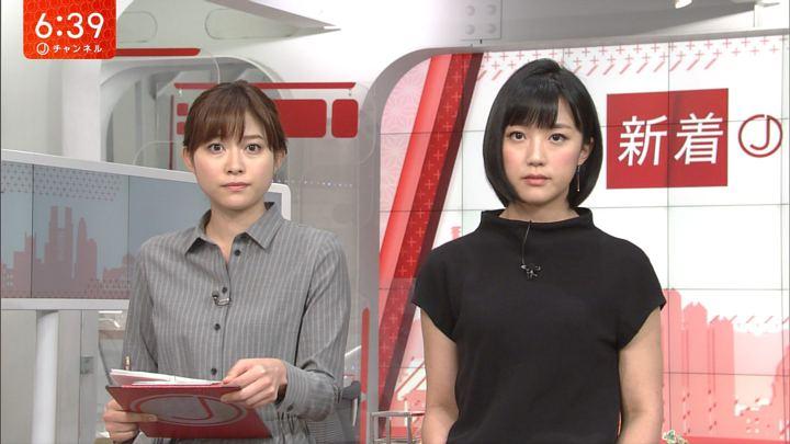 2017年09月14日竹内由恵の画像15枚目