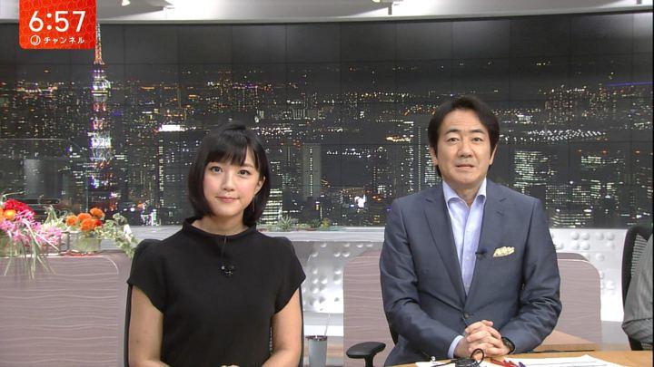 2017年09月14日竹内由恵の画像18枚目