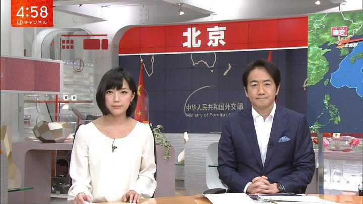 2017年09月15日竹内由恵の画像03枚目