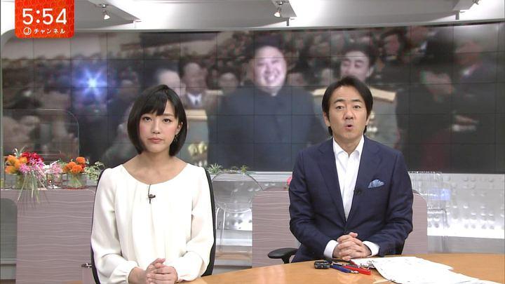 2017年09月15日竹内由恵の画像23枚目