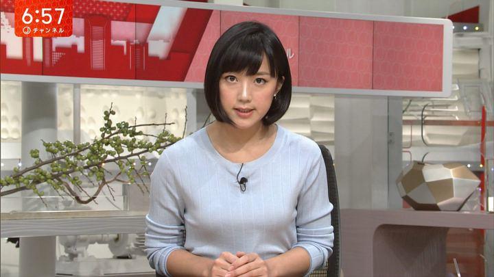 2017年09月19日竹内由恵の画像26枚目
