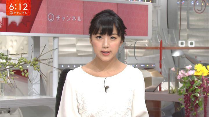 2017年09月20日竹内由恵の画像18枚目