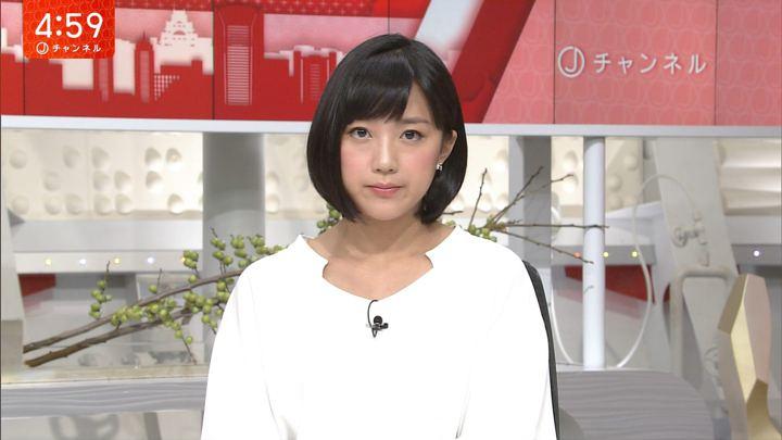 2017年09月21日竹内由恵の画像05枚目