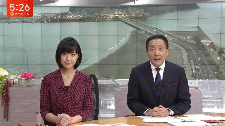2017年09月22日竹内由恵の画像04枚目