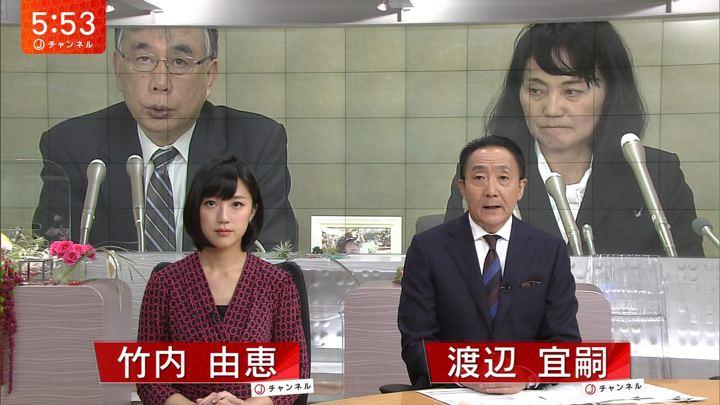 2017年09月22日竹内由恵の画像05枚目