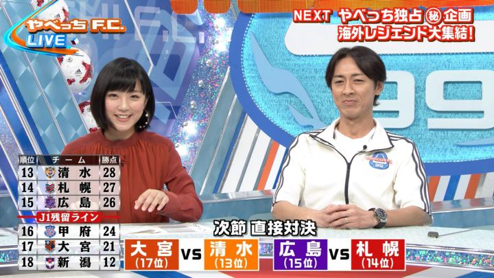2017年09月24日竹内由恵の画像04枚目