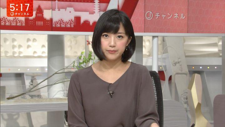 2017年09月25日竹内由恵の画像07枚目