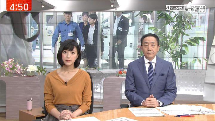 2017年09月26日竹内由恵の画像01枚目