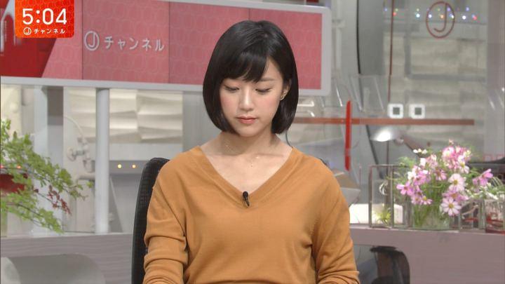 2017年09月26日竹内由恵の画像03枚目