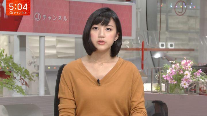 2017年09月26日竹内由恵の画像04枚目