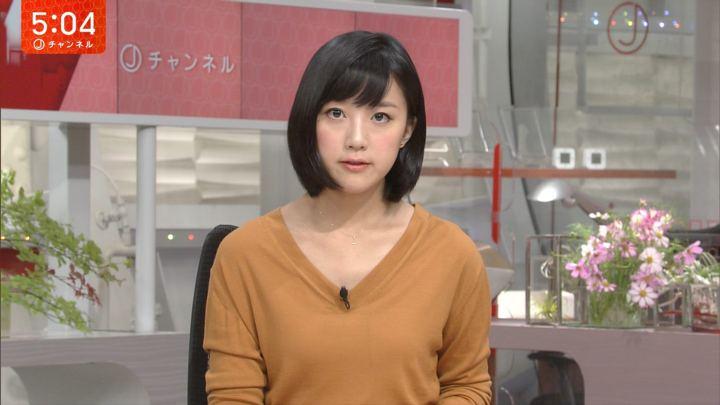 2017年09月26日竹内由恵の画像05枚目