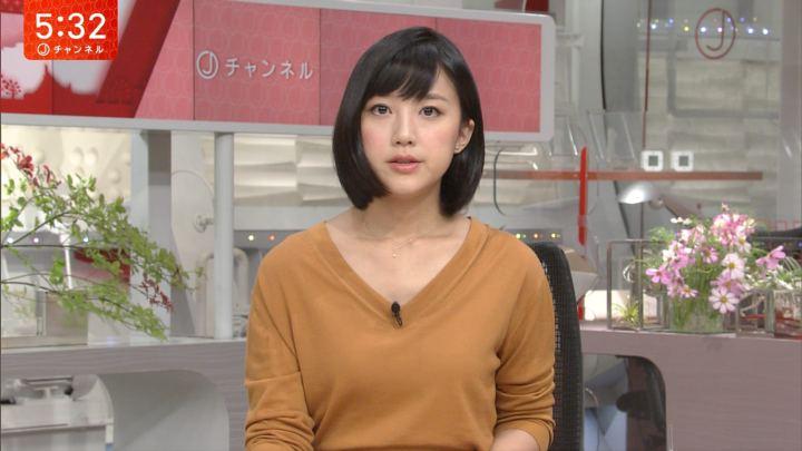 2017年09月26日竹内由恵の画像10枚目