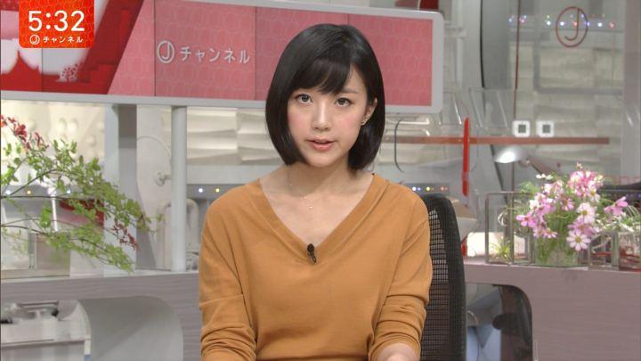 2017年09月26日竹内由恵の画像11枚目