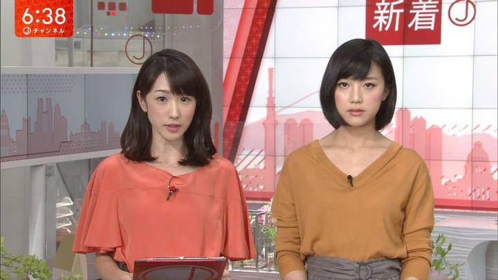2017年09月26日竹内由恵の画像18枚目