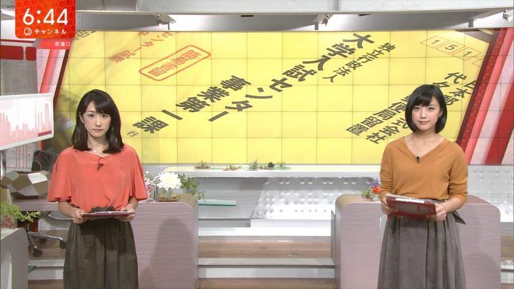 2017年09月26日竹内由恵の画像19枚目