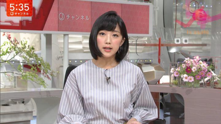 2017年09月28日竹内由恵の画像07枚目