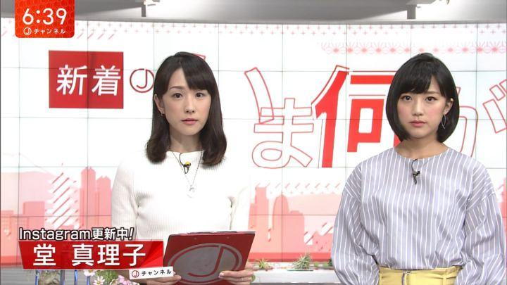 2017年09月28日竹内由恵の画像11枚目