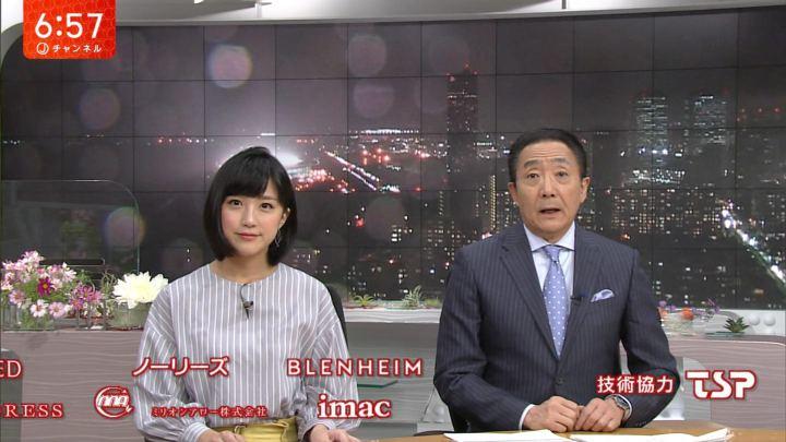 2017年09月28日竹内由恵の画像14枚目
