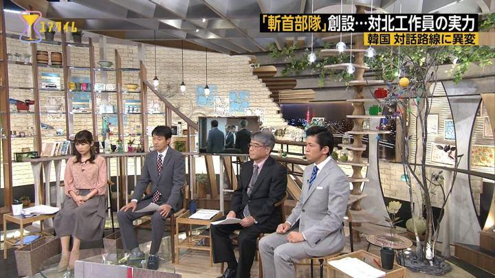 2017年09月05日竹内友佳の画像07枚目