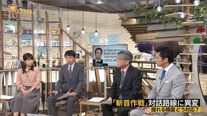 2017年09月05日竹内友佳の画像09枚目